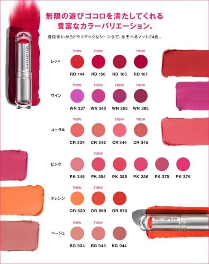 Bảng màu son su uemura rough unlimited matte nhật bản